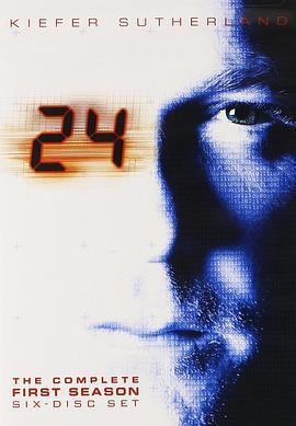 反恐24小时 第一季