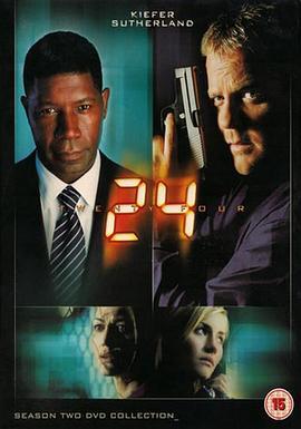 反恐24小时第二季