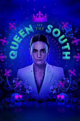 南方女王第三季
